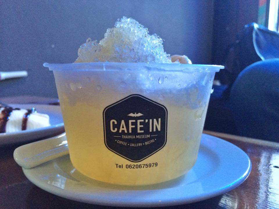 Cafe In 2