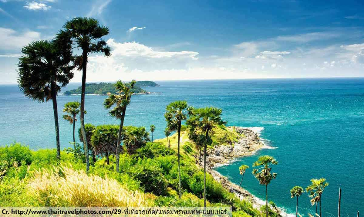 Most-Underrated-Things-To-Do-In-Phuket