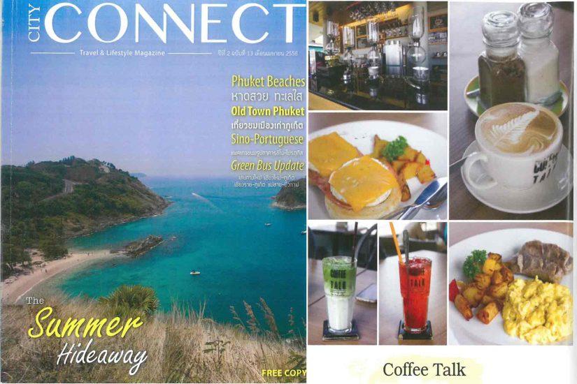 City Connect, Coffee Talk Cafe , Thavorn Palm Beach Resort Phuket