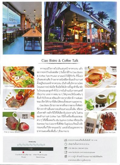Ciao Bistro, Coffee Talk Cafe, Karon Phuket