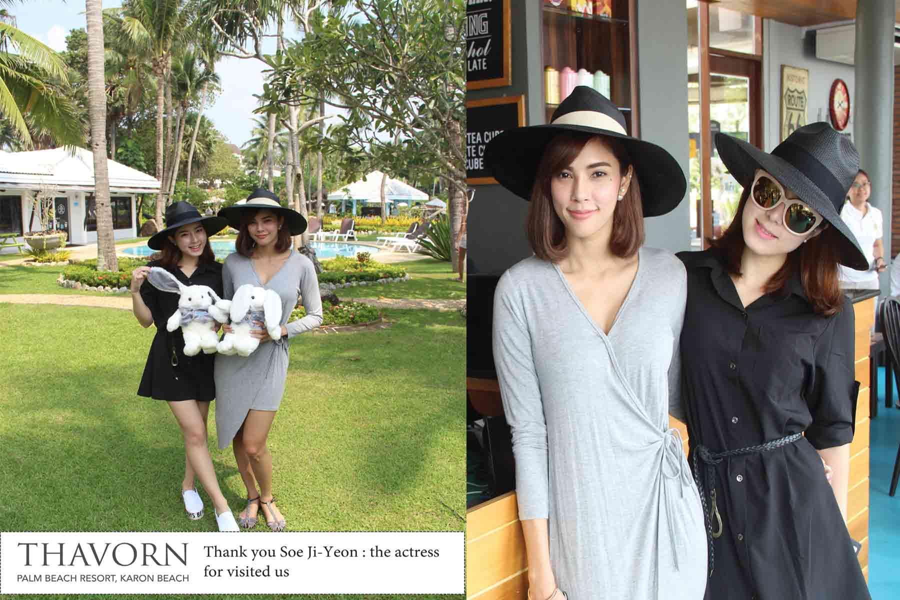 Seo Ji-yeon, Thavorn Palm Beach Resort