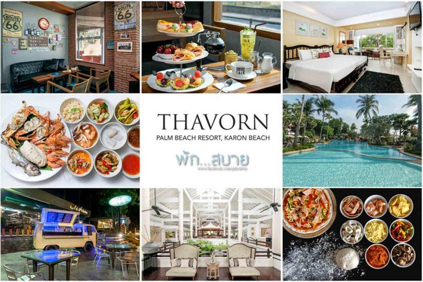 Thavorn-Palm-Beach-Resort-Phuket-Karon-Paksabai