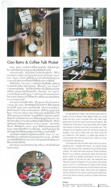 Ciao-Bistro-and-Coffee-Talk-Phuket