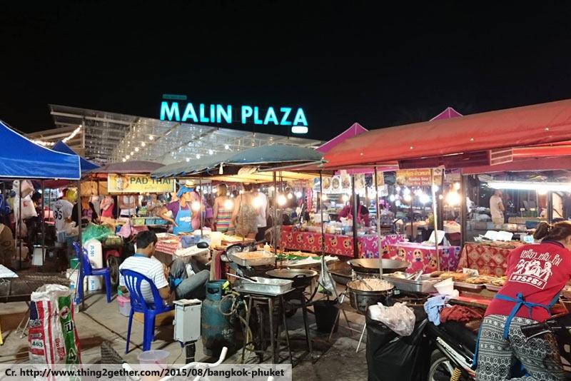 malin plaza in phuket