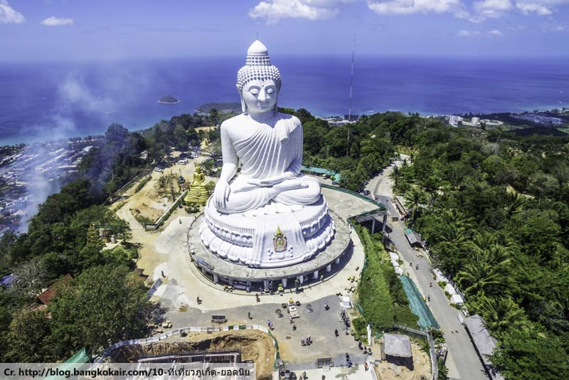 Phuket Island, เมืองที่ล้อมรอบไปด้วยทะเล