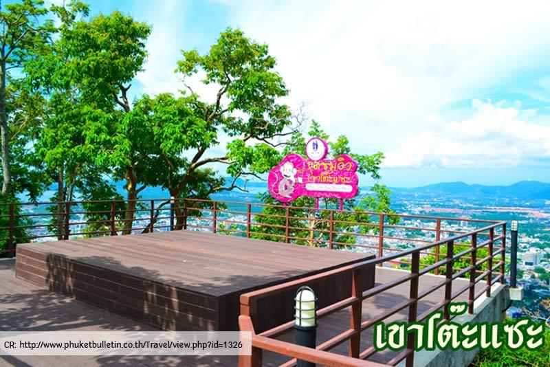 Toa-Sae-View-Point-phuket