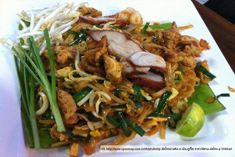 pad-thai-pan-hin-phuket