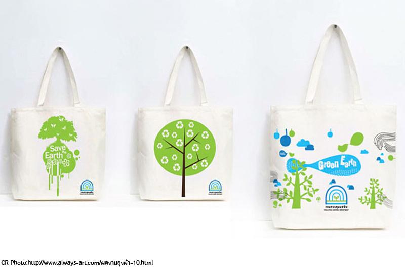 save-earth-bag