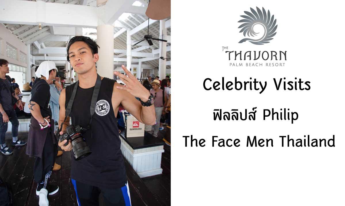 ฟิลลิปส์ The Face Men Thailand