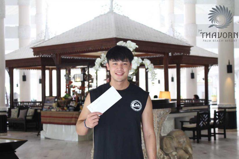 Tong Chaitawat,
